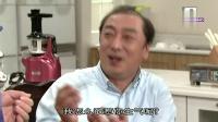 MISS大婶01【国语】
