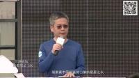 劲霸·创富汇3月25日万米徒步成立仪式