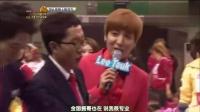 第四届韩国MBC偶像明星运动会(下)