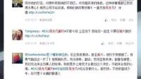 【团员决裂疑表不满】吴亦凡被曝仍未回韩国 粉丝传其遭于正挖角