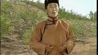 陶宁和 - 乌云达来 前郭尔罗斯民歌_标清