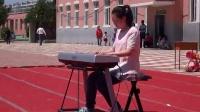 钢琴曲——童年的回忆