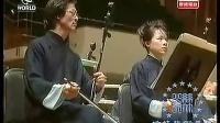 孙永志 - 陕北四章(第一乐章)