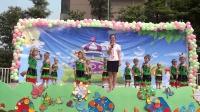2014六一儿童节
