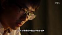 美丽中国人系列片之石炜篇