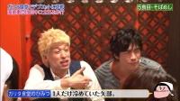 めちゃ2イケてるッ! 祝!?岡村隆史生誕42年 豪華2時間SP - 12.07.07