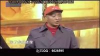 刘小光田娃 2014春晚小品辽宁卫视《这不是戏》