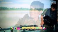 泰国歌曲หนุ่ม-น-ป-ข-ไผ่ พงศธร