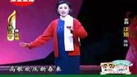 (图文伴奏)(程派)《江姐》红梅赞