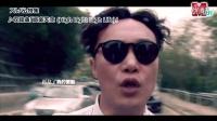 【中国音乐杂志】陈奕迅 米闪 rice shine 娱乐天空 你给我听好