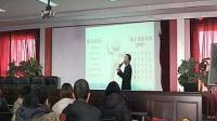 【讓中國家庭教育動起來】百場公益巡回演講——文安站 王占偉