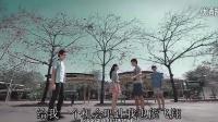 youtube点击破千万人妖神曲《真爱》中文字幕