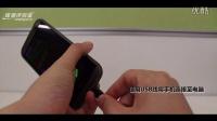 有问有答第41期:HTC One M8刷GPE ROM最简易教程!