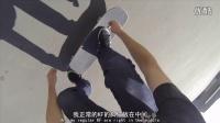 【字幕】HOW TO kickflip higher