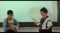 2014年5月阳丽梅语文公开课