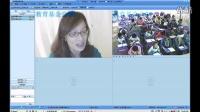OCEF网络远程英语会话课(节选) 05-21-2014