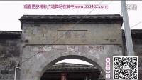 浦城县临江镇水东村精美景点片段展示 广场舞团队演示