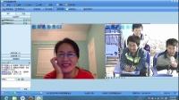 OCEF网络远程英语会话课(节选) 05-19-2014