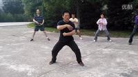 郭鑫陈氏太极拳教学十字手