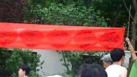 2013.6.16河东文化公园
