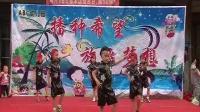 大班男孩舞蹈——反转地球