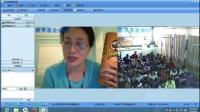 OCEF网络远程英语会话课(节选) 05-26-2014