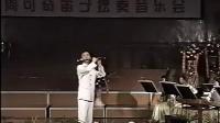 周可奇笛子独奏《楚天春华》
