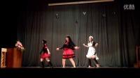 2014.6.10健康社团活动b(Cosplay舞蹈)
