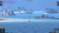 海战网游首测《海战世界》试玩解说