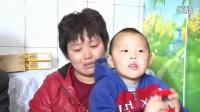 马克休斯Herbalife慈善基金会登录中国捐助贫困学生
