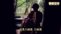 爆笑音译越南还珠(4)紫薇激情擦枪