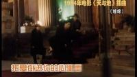 电影大事件巨星系列:刘德华的电影音乐会