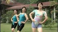 民族健身操1——全身运动