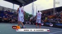 """赛场直击—塞尔维亚人霸气""""11"""""""