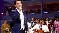 渥美二郎 - 夢追い酒  1979年紅白歌合戦