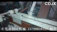 圆管抛光机 镜面抛光机