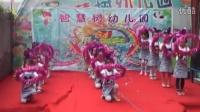 2014智慧树幼儿园庆六一之美女教师电话情缘