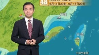 6月13日新闻联播天气预报