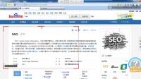 网络营销SEO公开课02-网络推广SEO教程