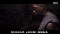 汉文健身:贫穷并不可怕 可怕的是没有梦想(牛男字幕组)_超清
