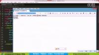 网页设计教程-03制作背景进行分析-传智播客网页平面UI设计学院