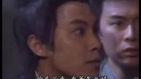 寻龙剑侠赖布衣02(粤语)