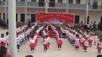 马家幼儿园古诗韵律操表演