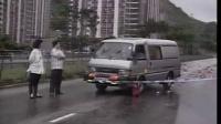 香港重案實錄--大盜的末日