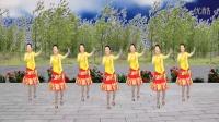 沅陵燕子广场舞《美丽的佩枯措》(附背面演示)