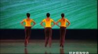 少儿拉丁舞教材1-9级