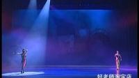 中国古典舞成品舞蹈示范教学