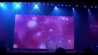 水晶球秀 球内舞 水晶球芭蕾_标清    深圳龙飞艺术团
