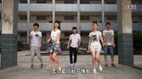 """「小苹果」萌萌哒の学生党剧情舞蹈 """"小苹果""""MV —— AIR Team"""