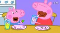 小猪佩奇 第二季 03 粉红猪小妹